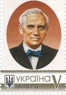 Ukraine 2019, World Science, Medicine, Bacteriologist Alexander Fleming, 1v - Ucrania