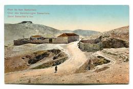 PALESTINE - Good Samaritan's Inn - Palästina