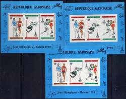 GABON  - BF35ND-EL** - JEUX OLYMPIQUES DE MOSCOU - Gabón (1960-...)