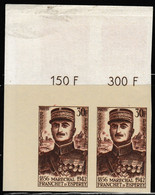 France Non Dentelé N° Paire BdF 1064** 1956 - No Dentado