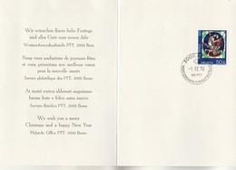 Suisse FDC Yvert 860 Pro Patria Bern 1/12/1970 Sur Feuillet - Art Artisanat - Le Couple - FDC