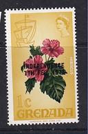 Grenada: 1974   Pictorial 'Independence' OVPT   SG594    1c     MNH - Grenada (1974-...)