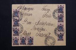 RUSSIE - Enveloppe De Moscou Pour Paris En 1923, Affranchissement En Multiple ( 10 Valeurs ) - L 72210 - Briefe U. Dokumente