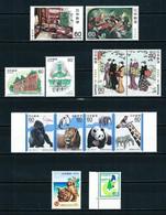 Japón Nº 1401/... ... Nuevo Cat.17,90€ - Ungebraucht
