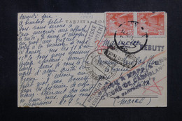 ESPAGNE - Carte Postale De Sévilla Pour Le Maroc En 1951 Avec Cachet Des Rebuts De Casablanca - L 72220 - 1951-60 Cartas