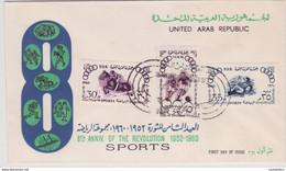 UAR 1960 Revolution Sports Horse Football Swimming - Verenigde Arabische Emiraten