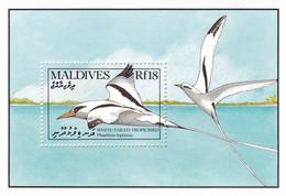 Maldivas Hb 170 - Maldivas (1965-...)