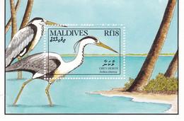 Maldivas Hb 168 - Maldivas (1965-...)