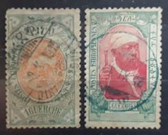 ETHIOPIA ÉTHIOPIE,  1909, 2 Timbres Yvert No 88 & 90 , 1 G Et 4 Guerches , Obl TB - Etiopía