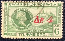 Greece - Griekenland - P3/20 - (°)used - 1932 - Michel 348 - Generaal Favier - Gebraucht
