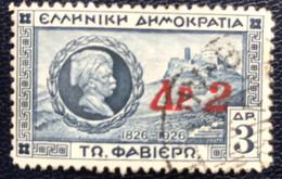 Greece - Griekenland - P3/20 - (°)used - 1932 - Michel 349 - Generaal Favier - Gebraucht