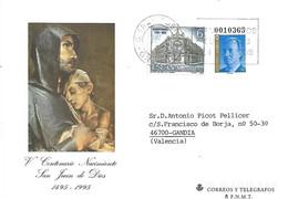 ESPAÑA, 1995 - 1931-....