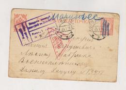 RUSSIA Censored  POW Postal Stationery WW I 1916 - 1917-1923 Republik & Sowjetunion