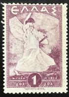 Greece - Griekenland - P3/20 - MH - 1945 - Michel 499 - Schilderij Nikolaos Ghyzis - Ungebraucht
