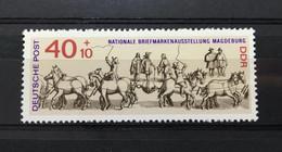 (1043) DDR 1969 : Sc# B154 OTTO VON GUERICKE'S VACUUM TEST WITH MAGDEBURG HEMISPHERES - MNH VF - Physics