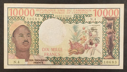 TAc20 - Camerron 10,000 Francs Banknote - Cameroon