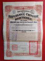 CHINA / GOUVERNEMENT DE LA REPUBLIQUE CHINOISE  BON DU TRESOR 8% DE 1920 / CHEMIN DE FER LUNG TSING-U-HAI 1920 - Azië