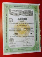 RUSSIE / BANQUE INTERNATIONALE DE COMMERCE A ST - PETERSBOURG 250 Roubles 1898 - Rusland