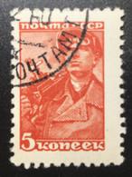 Russia/USSR/CCCP 5 Kopek 1957 - Non Classés
