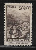 FRANCE  ( FR3 - 177 )  1937  N° YVERT ET TELLIER  N° 347   N** - Nuevos