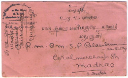 Malaysia, Letter Sent From Malacca 12/30/27 To Madras, Received 01/06/28 - Stamps