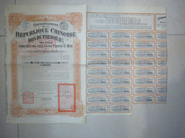 CHINE 1 BON DU TRESOR 8% 1920 CHEMIN DE FER LUNG TSING U HAI - Andere