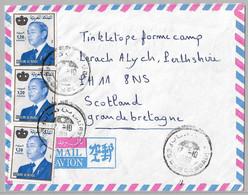 17 - Enveloppe Du MAROC 17.10.1989 Pour ECOSSE - Morocco (1956-...)