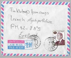 18 - Enveloppe Du MAROC 24.5.1989 Pour ENGLAND - Morocco (1956-...)