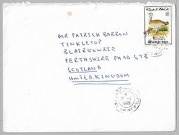 19 - Enveloppe Du MAROC 18.4.1989 Pour SCOTLAND - Morocco (1956-...)