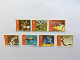 1980 Gunea Equatorial Summer Olympic Games Mint - Summer 1980: Moscow