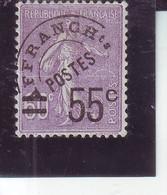 YT N°47 Surchargé Gomme D'origine Trace De Charnière Légère Cote 175.00 - 1893-1947