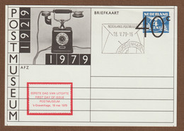 Nederland Briefkaart Geuzendam Nr. 304  FDC Postmuseum - Postal Stationery