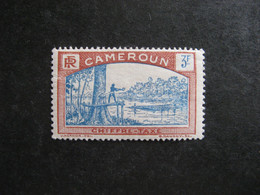 Cameroun: Timbre-Taxe N° 13, Neuf X. - Unused Stamps