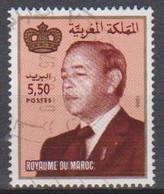 MAROC - Timbre N°1192 Oblitéré - Morocco (1956-...)