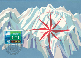 Suisse Carte Maximum Yvert 1116 Tunnel St Gothard Airolo 5/9/1980 - Maximum Cards