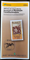 BRAZIL Prospect Brochure Edital Edital 2020 Bicentennial Of Constitutionalist Revolution Porto Portugal Without Stamp - Brazil