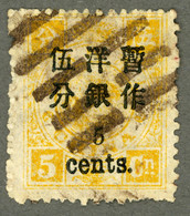 CHINA 1897 Dowager Surcharged In Small Figures 5 Cents Used-hinged - China