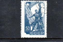 RUSSIE 1938 O - Gebruikt