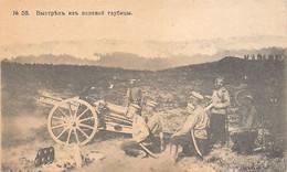 RUSSIA - World War One - Artillery In Action - Publ. G. V. Gruzinshev 58 - Russland