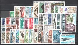 Francia 1969/1979 Periodo Quasi Completo / Almost Complete Period **/MNH VF - 1970-1979