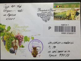 UKRAINE, Registered Circulated Cover, « WINE », 2009 - Vins & Alcools