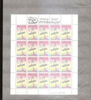 Pays-bas ( 1530 En Feuille XXX -MNH) - Blocks & Sheetlets