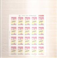 Pays-bas ( 1567 En Feuille XXX -MNH) - Blocks & Sheetlets