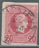 Grece N° 59 Oblitéré 20 L Rouge Carminé - Usados
