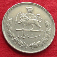 Iran 20 Rials 1971 / 1350 KM# 1180 Lt 672  Irão Persia Persien Perse Rial - Irán