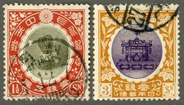 JAPAN 1915 Enthronement Emperor Yoshihito 1,5-3 Sen - Used-hinged - Gebruikt