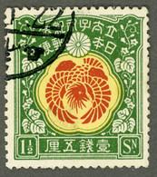JAPAN 日本 1915 Hirohito Crown Prince Nomination 1,5 Sen - Used-hinged - Gebruikt