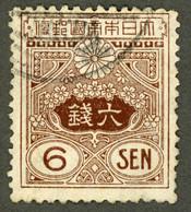 JAPAN 1919 Tazawa 6 Sen - Vertical Zigzags Filigrane - Used-hinged - Gebruikt