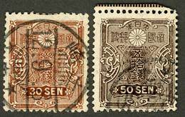 JAPAN 1919 Tazawa 30-50 Sen - Vertical Zigzags Filigrane - Used-hinged - Gebruikt