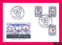 TRANSNISTRIA 2020 Sports Summer Olympics Olympic Games Tokyo Japan Swimming Rowing Canoeing Athletics FDC - Swimming